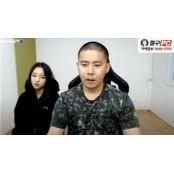 """철구, 원정 도박 의혹에 """"외질혜 우울증…해외여행 간것"""" 해외카지노불법 해명"""