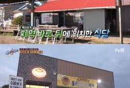 '식스센스' 롤러코스터 햄버거 식당, 역대급 가짜…