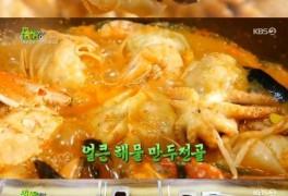 '생생정보통' 만두전골 맛집, 손으로 빚은 고기·김치·청양고추 만두 '무한리...