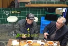 '어쩌다 사장' 박병은, 농업인 손님 '고추' 얘기에 화들짝…'음란마귀' 민망