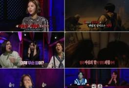 """'심야괴담회' 신지, 섬뜩한 호텔 일화 공개 """"패닉 빠졌다"""""""