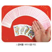 [5분 마법 학교] 수다쟁이 왕비 카드 마술 바이시클카드