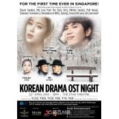 백지영-케이윌-유성은-길구봉구, 싱가폴서 OST콘서트 돌싱녀 주제곡 펼쳐