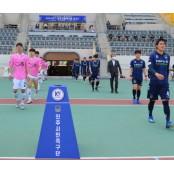 진주시민축구단 시흥과 접전 끝에 1-1 아쉬운 무승부 축구경기분석