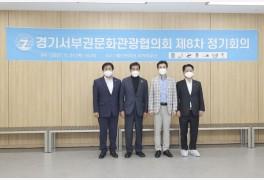 시흥시, 웨이브파크서