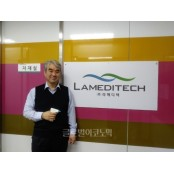 [글로벌-24 강소기업] 라메디텍, 바늘통증 없는 레이저채혈기