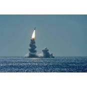 [G-Military] 미해군이 태평양서 w88 발사 공개한 SLBM은? w88