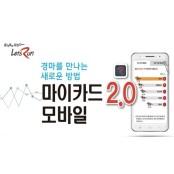 마사회, 스마트폰 경마 배팅 모바일 앱 출시 스마트폰배팅