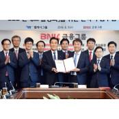 김지완 석창규, BNK금융과 웹캐시 함께 기업 대상 웹캐시 핀테크서비스