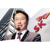 [Who Is ?] 아시안커넥트 최태원 SK그룹 회장 아시안커넥트
