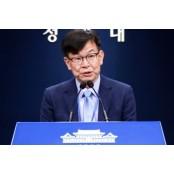 [Who Is ?] 스코어월드주소 김상조 청와대 정책실장 스코어월드주소