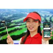 LG유플러스, 골프중계앱 U+골프에 '내 스윙영상 레슨' 기능 실시간중계 추가