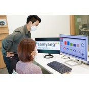삼양그룹, 사내 로봇 사이트 자동화프로세스 포털사이트 열고 사이트 확산 주력