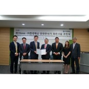 한국백신-BD, 일회용 안전주사기 'KOVAX' 출시 한국백신주사침