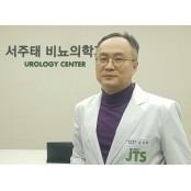 대학병원 수준 불임·비뇨질환 남성불임병원 치료 개원가에서?