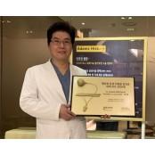 이무연 원장, 팽창형 음경 보형물 삽입술 3천예 팽창형 달성