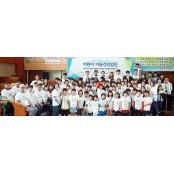 의료기기협회, 몽골 나눔 의료봉사 진행