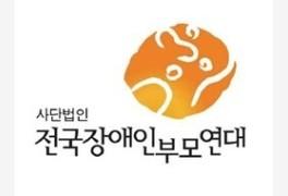 """""""남인순 의료기사법안"""