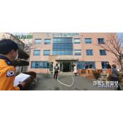 """""""대형화재 방지, 자위소방대 초기 대응이 중요"""""""