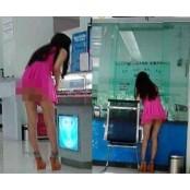 은행 노팬티女 CCTV 팬티녀 포착, 짧아도 너무 팬티녀 짧은 분홍색 원피스 팬티녀