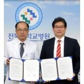 239바이오-전북대병원 남성불임 공동연구 남성불임병원