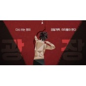 """""""'국산야동' 유통 사이트 처벌하라"""""""