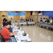 창원시, 차세대경영자클럽과 산업혁신 간담회 개최 클럽 무인