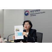 여가부, 유엔여성기구 회의서 '성인지적 관점의 코로나19 대응법' 여성성인기구 공유