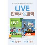 천재교육, 만화로 배우는 19만화 학습도서 '라이브 시리즈' 19만화 구매 이벤트
