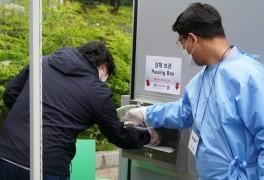 백신 접종 후 신규 사