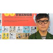 [인터뷰] 스트리트H 장성환 오션최신버전주소 대표