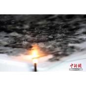중국에서 가장 오래된 '복사기술': 훈화(熏?)