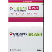 """""""싼 게 비지떡? 천만해"""" 오리지널도 파격 가격인하 프릴리지구입 동참"""