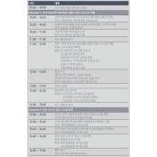 `ASF와 양돈수의사 역할 조호성 조명` 수의양돈포럼 6월 조호성 11일 개최