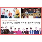 [비바100] K-팝 대표 얼굴 바뀔까? 새 보이그룹 비바티비 줄줄이 데뷔전