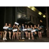 SCORE888 X 미스맥심 온라인토토베팅클럽 클럽 옥타곤서 파티 온라인토토베팅클럽 개최