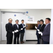 김해시, 의료 AI 개발 위한 '경남 1호 치과의료용품 연구재단' 유치