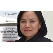 """선우선영 케어사이드 이사 """"ASF 살처분 선우 농가 재입식 기준 마련해야"""""""