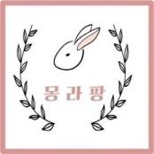 성인용품 쇼핑몰 대전 발열콘돔