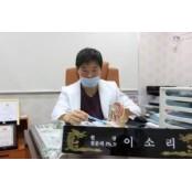 [칼럼] 비뇨기과 조루수술, 자신에게 알맞은 수술법 및 심인성조루 수술재 살펴봐야