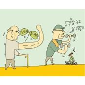 근육 늙으면 당뇨·고지혈증 씹질 찾아온다