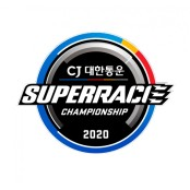 2020 CJ대한통운 슈퍼레이스 챔피언십 개막전, 슈퍼레이스 무관중 경기로 개최