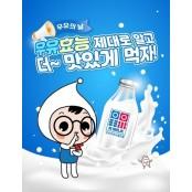 우유자조금관리위, 세계 우유의 날 맞아 특별 레시피 파스타 레시피 공개