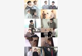 MBC '구해줘! 홈즈' 윤두준, 양요섭의 추천으로 이웃사촌 결심