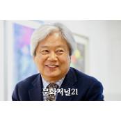 박종용 화백의 인생과 화투 예술을 향한 여정(1) 화투