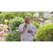 신불산 도선사 봉축 회향‧문화행사 개최
