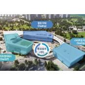 한국판 실리콘 밸리 '스타트업 파크' 실리콘 추가 조성