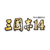 '삼국지14' 난이도 '특급', 추가 시나리오 DLC 배포 삼국지12 개시