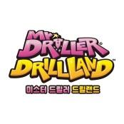 액션 퍼즐 게임, 재미있는게임 '미스터 드릴러 드릴랜드' 재미있는게임 패키지 선주문 판매 재미있는게임 내일(12일) 시작