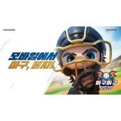 넷마블, 출시 앞둔 온라인게임사이트 모바일 야구게임